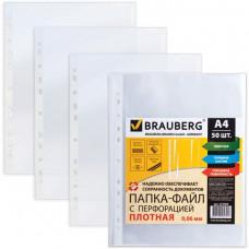 Файл-вкладыш А4+ 60 мкм  плотные  гладкие , ком (50 шт)   BRAUBERG