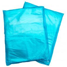 Пакет фасовочный 14+8*32 700шт/уп пласт эконом голубой прозрачный ПНД (10/1)