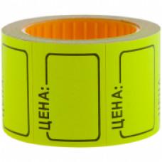 Этикет-лента ЦЕНА 35*25мм, желтый, 200шт./рулон средний OfficeSpace