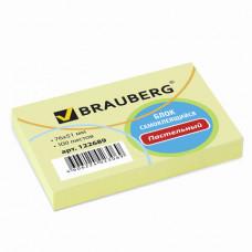 Самоклеящийся блок 51х76 мм 100 л. желтый пастельный BRAUBERG