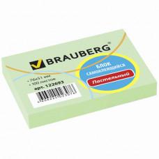 Самоклеящийся блок 51х76 мм 100 л. зеленый пастельный BRAUBERG