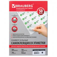 Этикетка самоклеящаяся 210х297 мм, 1 этикетка, белая 70 г/м2, 50 л., BRAUBERG