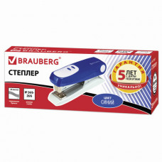 """Степлер №24/6 до 20 л, BRAUBERG  """"Germanium"""", пласт. корпус, металлический механизм, синий,"""