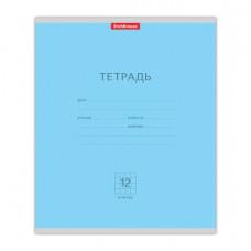 """Тетрадь 12л клетка ERICH KRAUSE, обложка мелованный картон, """"Классика голубая"""""""