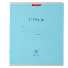 """Тетрадь 12л линия ERICH KRAUSE, обложка мелованный картон, """"Классика голубая"""""""