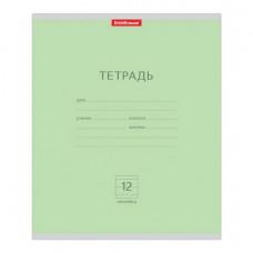 """Тетрадь 12л линия ERICH KRAUSE, обложка мелованный картон, """"Классика зеленая"""""""