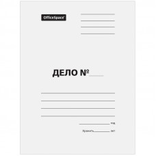 """Папка-обложка """"Дело"""", картон немелованный, 380г/м2, белый"""