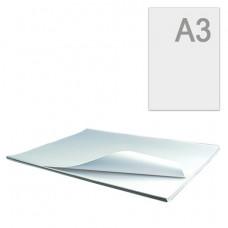 Ватман А3 (297х420 мм), 200 г/м2, ГОЗНАК С-Пб., с водяным знаком