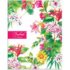 """Дневник 1-11 кл. 40л. (твердый) """"Яркие цветы"""", матовая ламинация, блестки"""