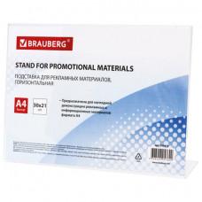Подставка для рекламных материалов BRAUBERG, А4, гориз., 297х210 мм, настольная, односторонняя