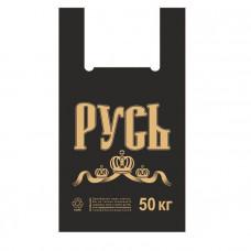 Пакет майка 30+16*55 20мкм Русь