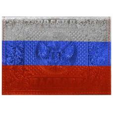 """Обложка для паспорта """"Цвета России"""", из натуральной кожи"""