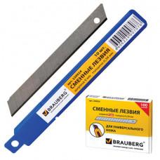 Лезвия для ножей 9 мм, толщина лезвия 0,38 мм 10 шт BRAUBERG