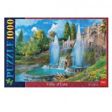 Пазл 1000 эл. А2, Великолепные фонтаны, 450*680мм STANDARD