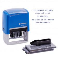 "Датер самонаборный Berlingo ""Printer 8727"", пластик, 4стр. + дата 4мм, 2 кассы, русский, блистер"