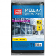 Мешки для мусора 160л OfficeClean ПВД, 90*120см, 50мкм, 5шт., особо прочные, черные, в пластах