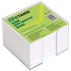 "Блок для записей 90х90х50 мм белый в прозрачной подставке СТАММ ""Офис"""