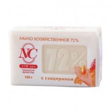 Мыло хозяйственное 180г 72%, с глицерином